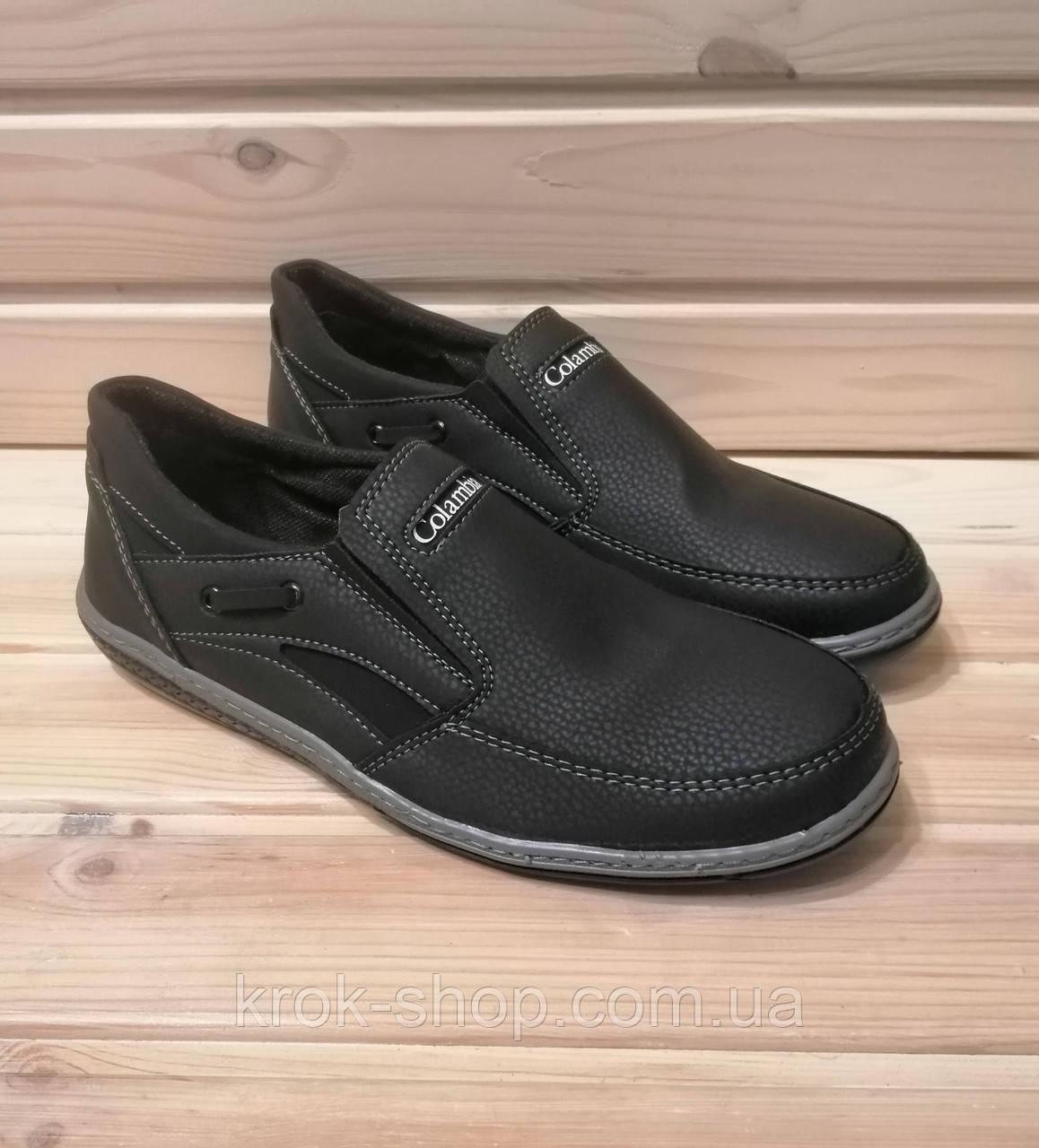 Туфли мужские оптом Роксол