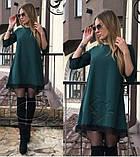 """Асимметричное платье большого размера  """"Emma""""  Батал, фото 4"""