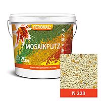 FEROMAL 33 Mosaikputz N 223 – 25 кг