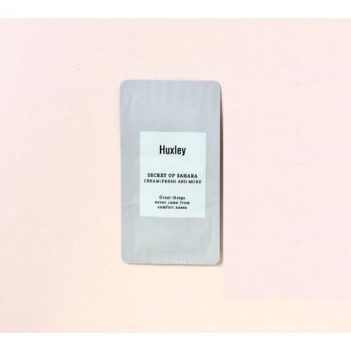 Увлажняющий крем с экстрактом кактуса пустыни Huxley Secret of Sahara Fresh and More Cream ПРОБНИК 1ml