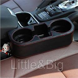 Подстаканник в авто между сидением и консолью Черный (EW013)