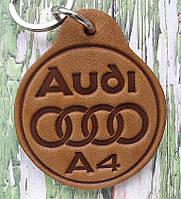 Автомобільний брелок зі шкіри Ауді А 4 AUDI Auto, фото 1