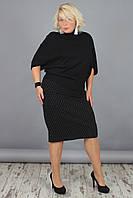 Женская юбка NadiN 1369/1 Черная 58 р (1369_1_58)