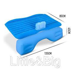 Матрас в машину на заднее сиденье с подушкой раздельный (синий)  (EW080)