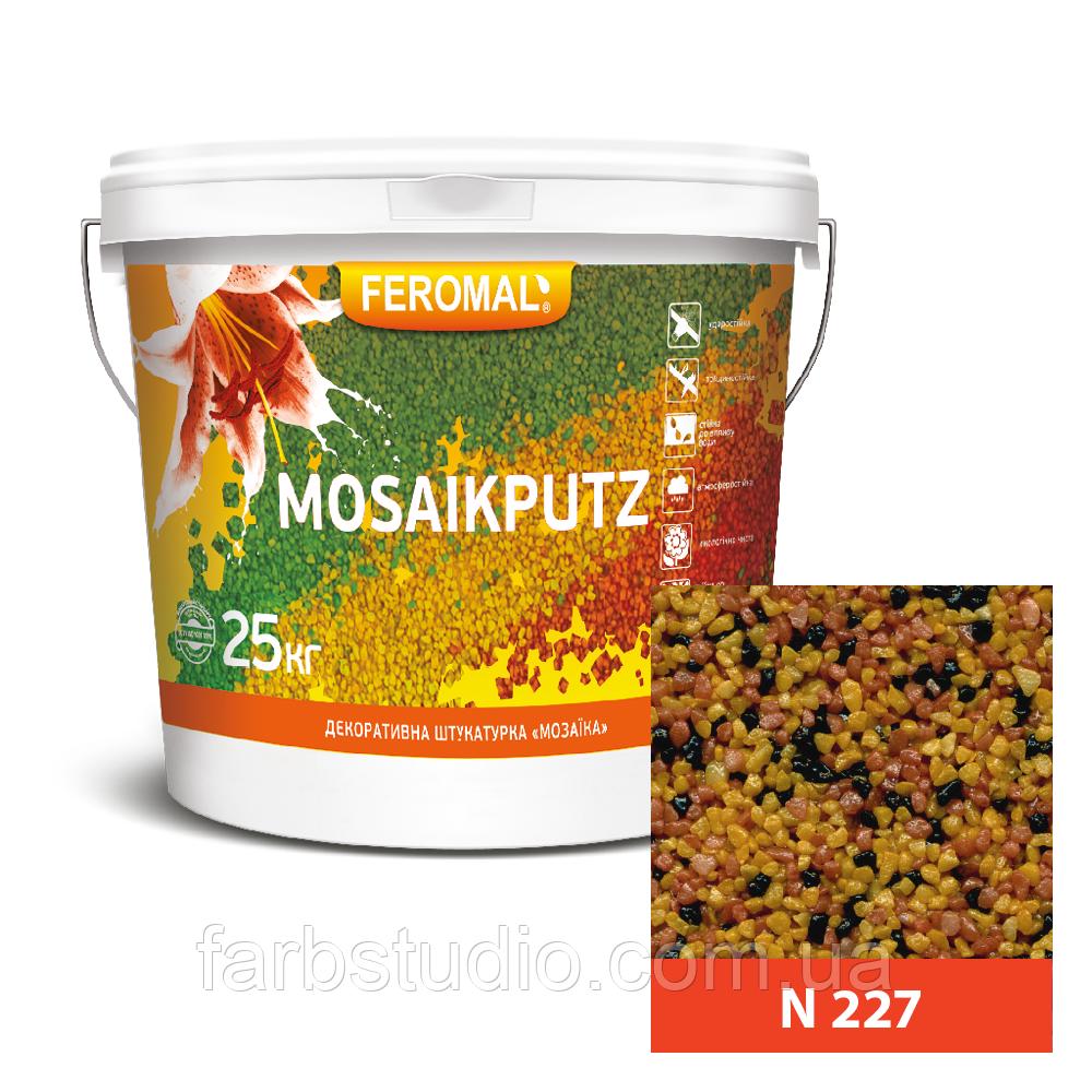 FEROMAL 33 Mosaikputz N 227 – 25 кг