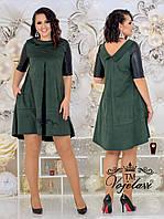 Платье №4247-778 48