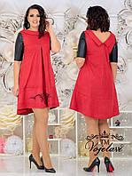 Платье №4246-778 48