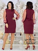 Платье №4240-768 54