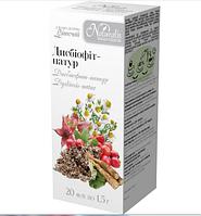 Чай при дисбактериозе Дисбиофит-Натур, 20 шт по 1.5 г-устраняет кишечные расстройства