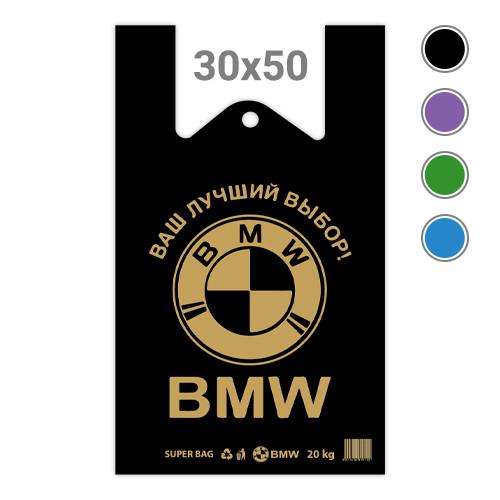 Пакет майка BMW - 30х50, 250 шт