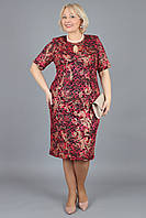 Женское платье NadiN 1186/1 Красное 54 р (1186_1_54)