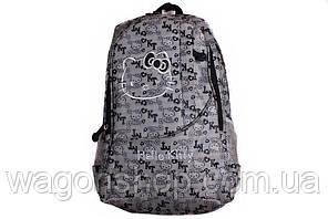 Рюкзак для школы серого цвета