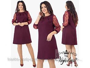 Платье-трапеция №4203-682
