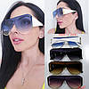 Очки солнцезащитные женские 2020