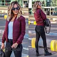 Куртка женская Осень-Весна, Мод. 0192, 3 цвета,  42-44, 44-46, фото 7