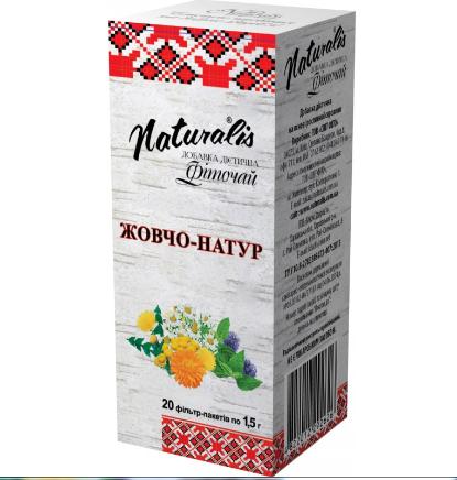 Чай Желчегонный Желче-Натур, 20 шт по 1.5 г