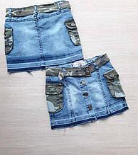 Юбка джинсовая детская стильная с камуфляжным принтом на девочку 5-8 лет купить оптом со склада 7км Одесса