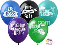 """Латексные воздушные шарики Биг Босс Молокосос 12"""" (30 см), 100 штук"""