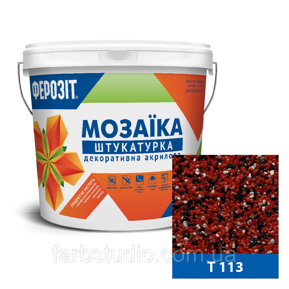 ФЕРОЗІТ 33 Мозаїка T 113 – 25 кг
