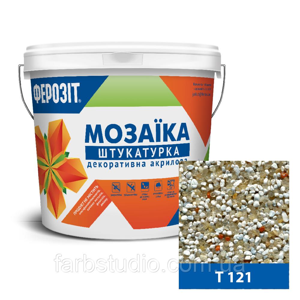 ФЕРОЗІТ 33 Мозаїка T 121 – 25 кг