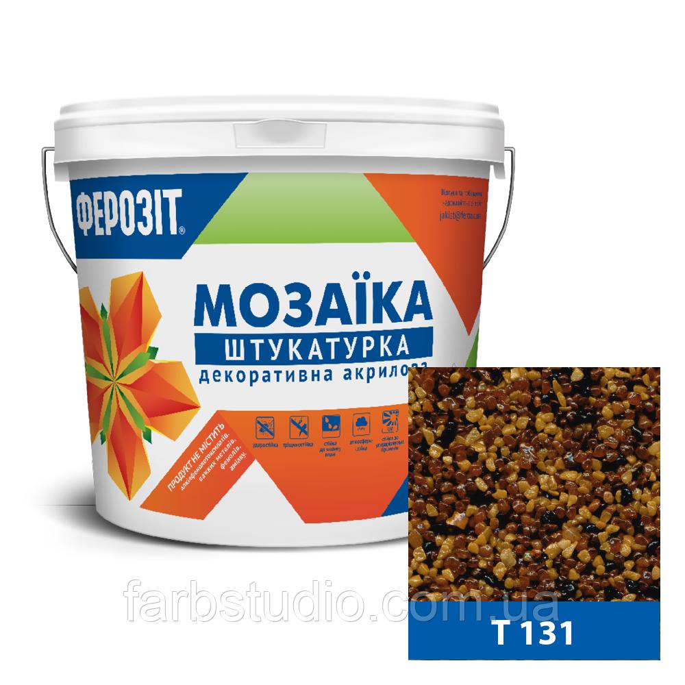 ФЕРОЗІТ 33 Мозаїка T 131 – 25 кг
