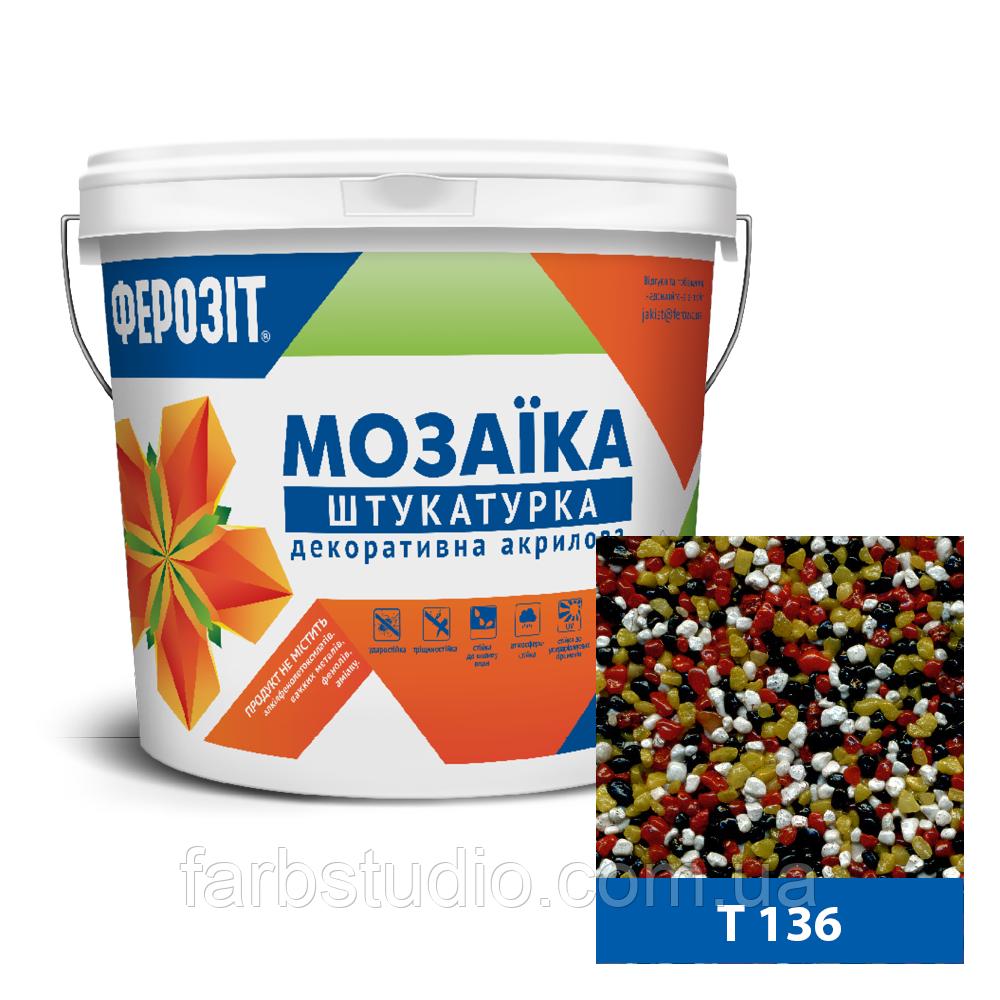 ФЕРОЗІТ 33 Мозаїка T 136 – 25 кг