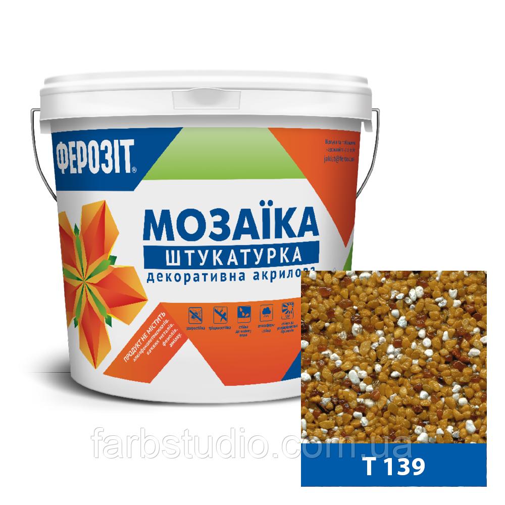 ФЕРОЗІТ 33 Мозаїка T 139 – 25 кг