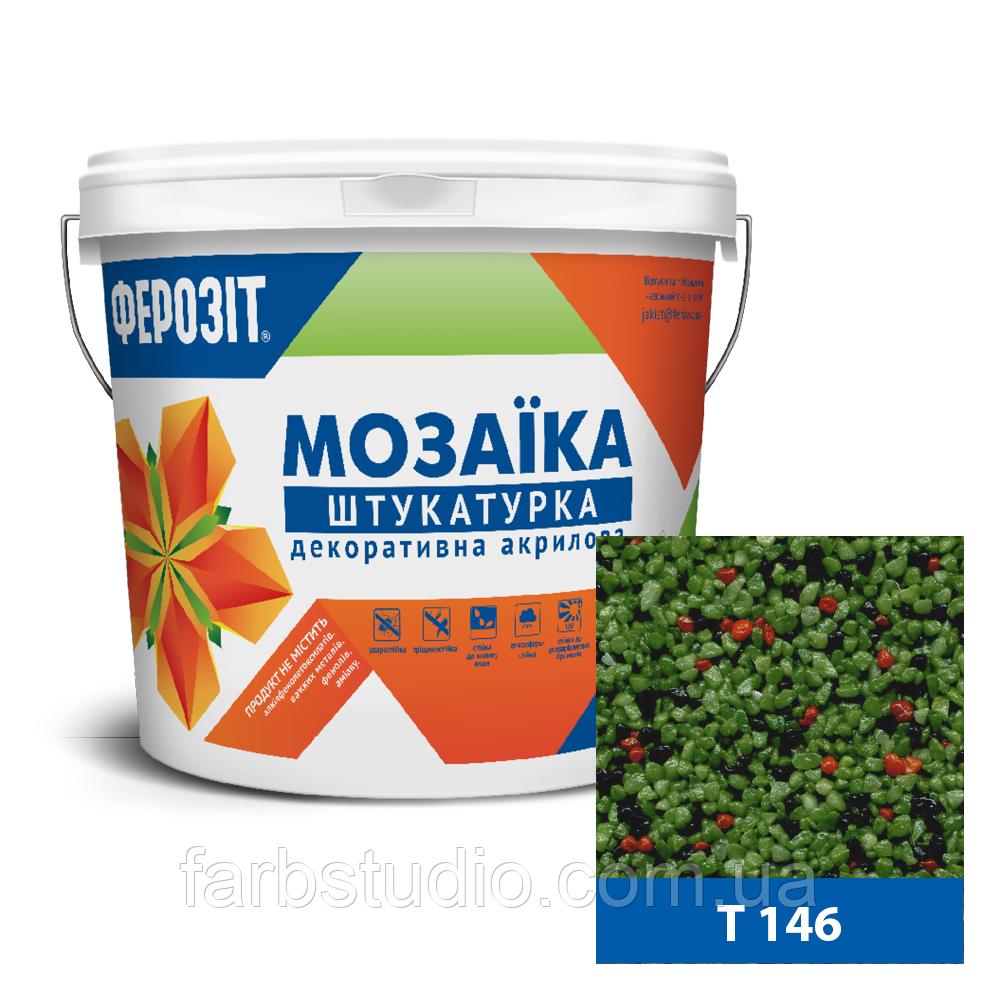 ФЕРОЗІТ 33 Мозаїка T 146 – 25 кг