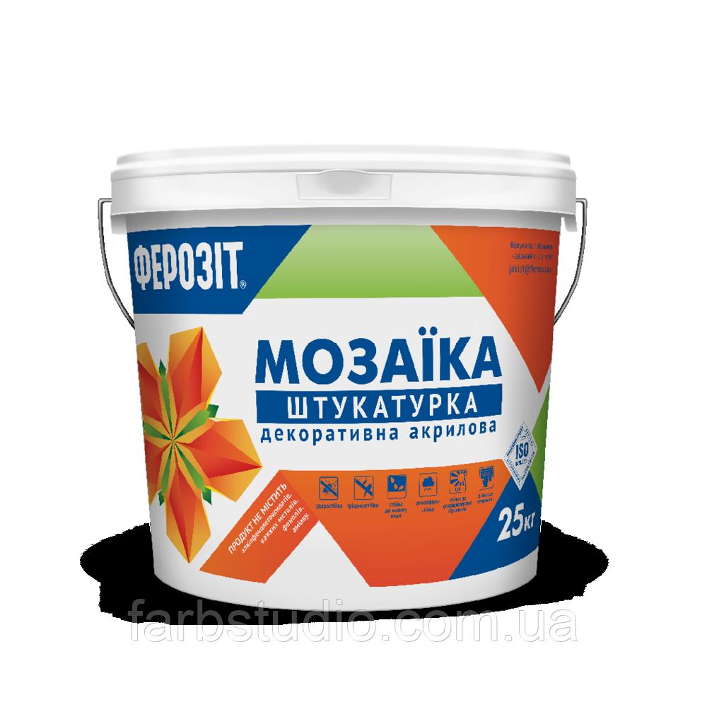 ФЕРОЗІТ 33 Мозаїка С 032 – 25 кг