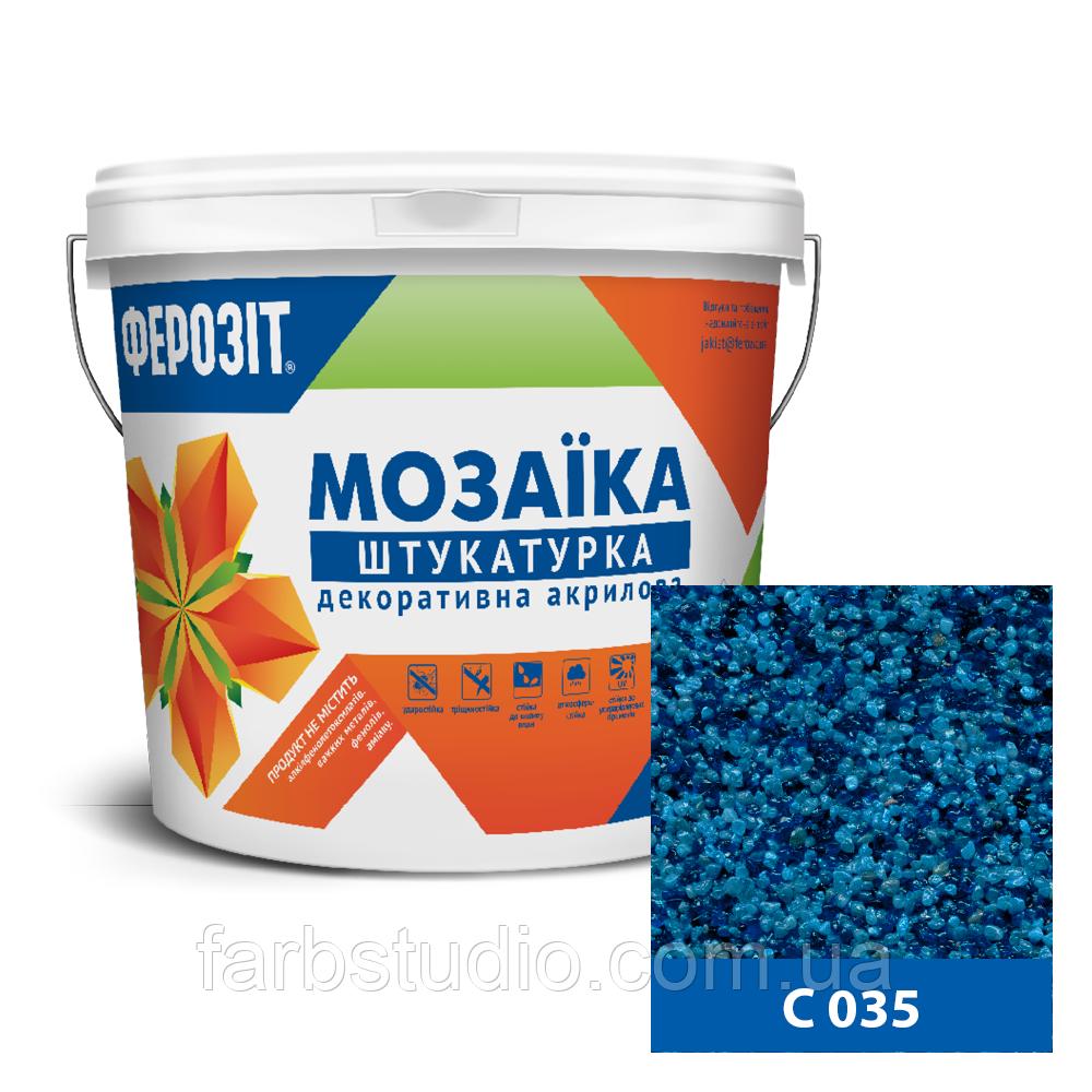 ФЕРОЗІТ 33 Мозаїка С 035 – 25 кг