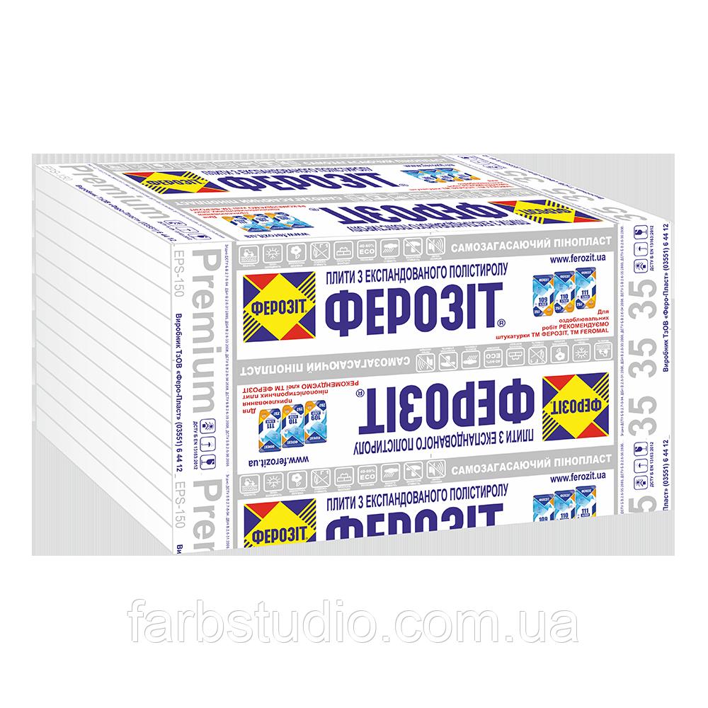 ФЕРОЗІТ 35 PREMIUM – 10 см