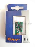 Roco 61196 Декодер для стрелки  Roco Geoline
