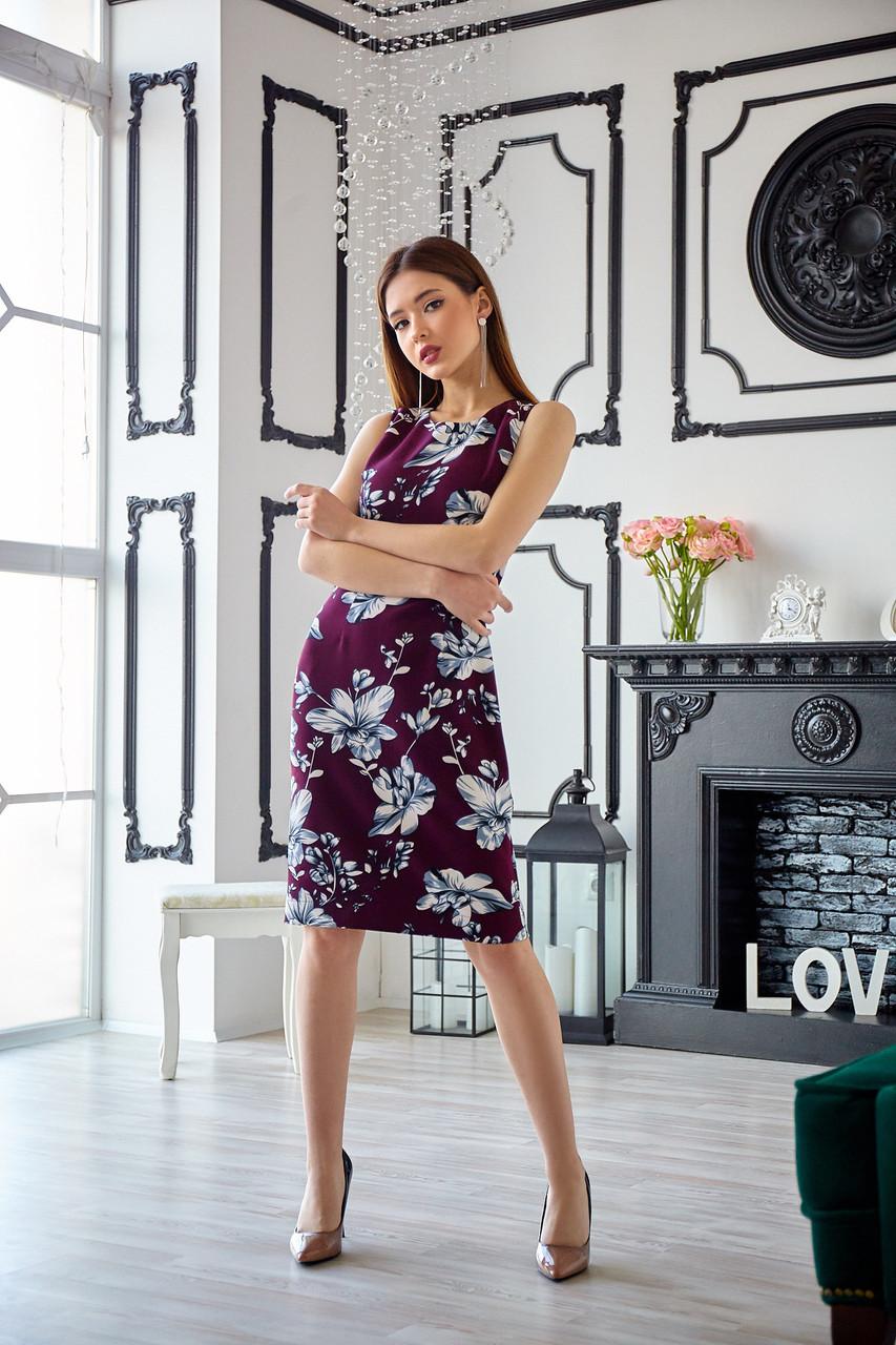Платье прилегающего силуэта в офисном стиле сливовое