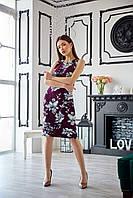 Платье прилегающего силуэта в офисном стиле сливовое, фото 1