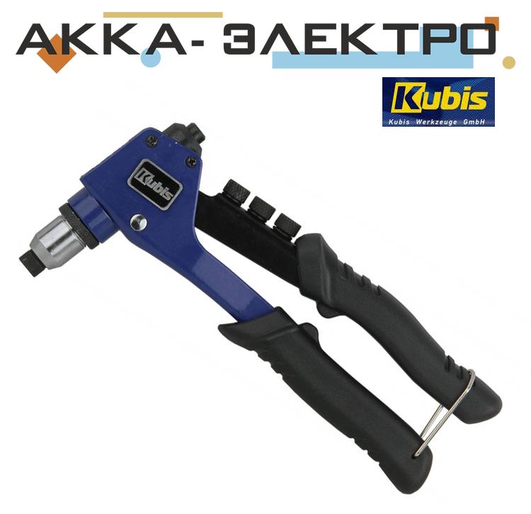 Заклепочник усиленный Kubis с регулировкой 200 мм (01-03-1201)