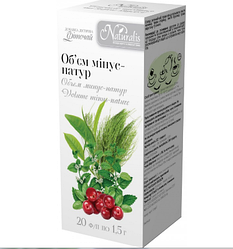 Чай для похудения Объем-Минус-Натур,  20 шт по 1.5 г