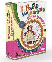 Набор для шитья мягкой игрушки Умняшка Мишка (TOY-100259)