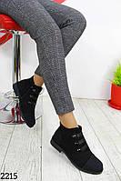 Демисезонные женские ботинки Эко замш