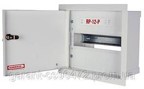 Шафа розподільний e.mbox.RP-12-P мет. вбудовуваний, 12 мод. 215х255х125 мм
