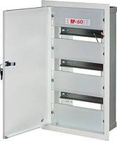 Шафа розподільний e.mbox.RP-60 мет. вбудовуваний, 60 мод., 600х450х125 мм