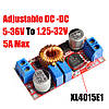 Понижаючий стабілізатор напруги і току 6-38В - 1.25-36В, 0-5А, XL4015 DC, фото 2