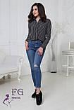 "Жіноча блузка в смужку ""Felicity""| Батал, фото 5"