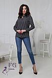 "Жіноча блузка в смужку ""Felicity""| Батал, фото 6"
