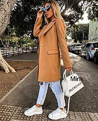 Пальто женское мм370