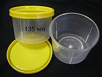 Емкость контейнер МС-135 + крышка МС-135мл d=7см h=4,8см 200шт.