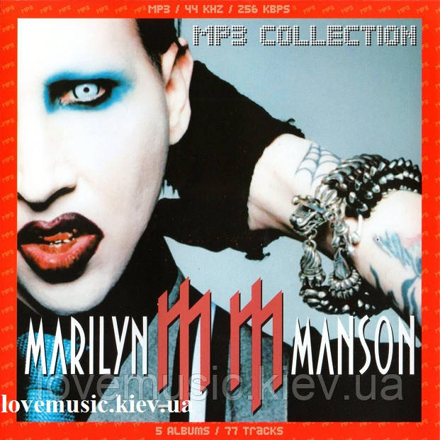 Музичний сд диск MARILYN MANSON MP3 Collection (2008) mp3 сд
