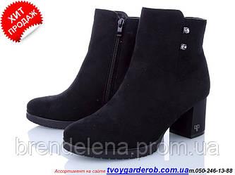 Жіночі модні черевики YZY р 36-41 (код 1014-00)