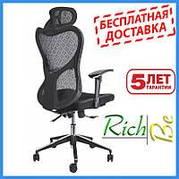Кресла для офиса Butterfly