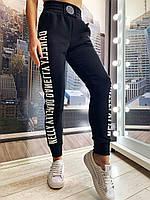 Спортивные штаны на флисе - брюки на высокой талии.