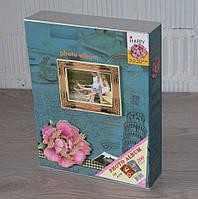 "Альбом для фотографий ""Happy moments"" (200 фото 10х15)"
